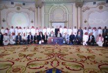Photo of الجمعية السعودية لأمراض الجلد تنظّم مؤتمراً للتوعية بمرض التهاب الجلد التأتبي