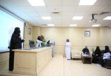 Photo of كلية التمريض بجامعة الحدود الشمالية تقييم ورشة عمل وبرنامج تعريفي لطالبات الإمتياز بمستشفى النساء والولادة